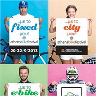 Ξεκινά το 4ο Athens Bike Festival με την υποστήριξη του ΟΤΕ και της COSMOTE