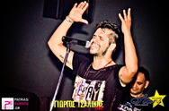Γιώργος Τσαλίκης Live @ Stars Fun Concept Ακράτα 11-08-14 Part 1/4