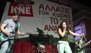 Πάτρα: Σε πυρετώδεις προετοιμασίες η ΚΝΕ για το φεστιβάλ – Ολοκληρώθηκαν οι καλοκαιρινές εκδηλώσεις