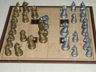 Arimaa: Το επιτραπέζιο παιχνίδι που ο υπολογιστής... δεν μπορεί να κερδίσει (pics)