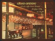 Grand Opening @ Ciclo Cafe