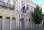 Πάτρα: Κλειστός ο Δήμος λόγω στάσης εργασίας της ΠΟΕ - ΟΤΑ