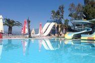 Neropolis water park