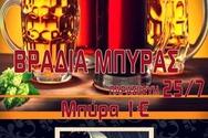 Parko Cafe Bar