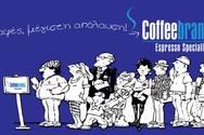 Coffeebrands Πανεπιστημίου 119