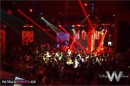 Downtown W Nightclub Patra
