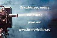 itsmovietime.eu