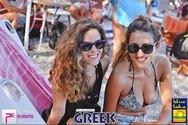 It's All About Greek στο Blue Lake 19/08/15