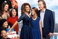 """Αίγιο: Η ταινία """"Γάμος αλά Ελληνικά 2"""" στον Δημοτικό Κινηματογράφο """"Απόλλωνα"""""""