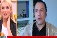 Η γκάφα της Κατερίνας Καινούργιου που έκανε τον καλεσμένο της να απορήσει (video)