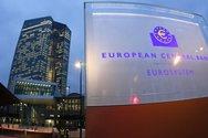 Αμετάβλητος ο ELA στα 46,3 δισ. ευρώ