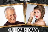 Φίλιππος Νικολάου - Κωνσταντίνα στο Baraonda Music Hall