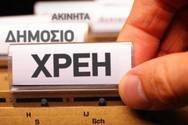Ηλεία: Μέτρα ανακούφισης για τους οφειλέτες στην εφορία