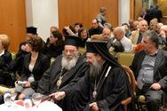 Πάτρα: Με επιτυχία πραγματοποιήθηκε η εκδήλωση παρουσίασης του βιβλίου του κ. Διονυσίου Κουγιανού (pics)