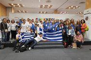 Σημαντικές διακρίσεις για τα σχολεία της Δυτικής Ελλάδας στον Πανελλήνιο Διαγωνισμό Ρομποτικής (pics)