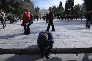 Που βρίσκεται η Ελλάδα στην Παγκόσμια Λίστα της Ευτυχίας; - Κοντά στον πάτο…