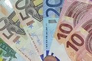 Δυτική Ελλάδα: Πότε θα πληρωθεί το Κοινωνικό Εισόδημα Αλληλεγγύης