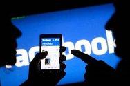 Αλλαγές ετοιμάζει το Facebook μετά το βίντεο με τη δολοφονία ηλικιωμένου