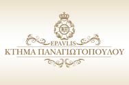 Κτήμα Παναγιωτοπούλου - EPAVLIS