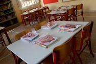 Δάσκαλοι - Νηπιαγωγοί Πάτρας: «Νόμος έκτρωμα ο τρόπος επιλογής των διευθυντών»