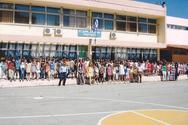 Δημοτικό Σχολείο Βασιλικού