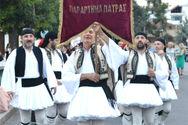 Το Λύκειον των Ελληνίδων Πατρών ταξιδεύει στην Νάουσα!