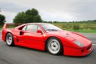 Τα καλύτερα Supercars της δεκαετίας του '80 (video)