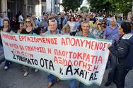Πάτρα: Το Συνδικάτο Εργαζομένων ΟΤΑ Αχαΐας για τις αρχαιρεσίες