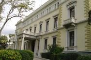 Στο Προεδρικό Μέγαρο ο Ερντογάν