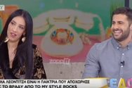 Κωνσταντίνος Βασάλος - Σοφία Λεοντίτση: Τι αποκάλυψαν για τη μεταξύ τους σχέση; (video)
