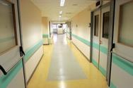 Διακομιδές ασθενών που έχρηζαν άμεσης νοσοκομειακής περίθαλψης