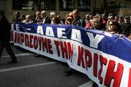 Πάτρα: Συμμετέχουν στην απεργία και δάσκαλοι - νηπιαγωγοί