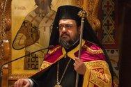 Ηχηρή παρέμβαση του Μητροπολίτη Μεσσηνίας, Χρυσοστόμου για το Σκοπιανό (video)