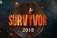 "Survivor 2: Τα χρήματα που θα παίρνουν οι ""Μαχητές""! (video)"
