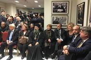Πάτρα - Η Σία Αναγνωστοπούλου στα εγκαίνια της «Στέγης Γραμμάτων Κωστής Παλαμάς»