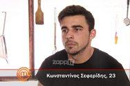 Αποχώρησε με δάκρυα ο Κωνσταντίνος Σεφερίδης από το Master Chef 2 (video)