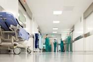 Πάτρα - Το Ιατρικό Κέντρο «ΑΣΚΛΗΠΙΕΙΟΝ VITA Α.Ε.» ενδιαφέρεται για Βιοπαθολόγο-Μικροβιολόγο!