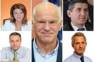 Ετοιμάζουν Γιώργο Παπανδρέου για την Αχαΐα - Η λίστα με τους «στάνταρ» στο Κίνημα Αλλαγής, Αποκαλυπτικό το ρεπορτάζ του patrasevents.gr