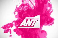 Η νέα τουρκική σειρά που θα προβάλει ο AΝΤ1