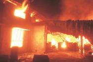 Τραγωδία στην Κίνα: Ξέσπασε πυρκαγιά σε καραόκε μπαρ