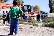 Πάτρα - Πρόγραμμα ΕΣΠΑ βάζει τους Ρομά του Ριγανόκαμπου σε διαμερίσματα!