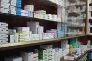 Εφημερεύοντα Φαρμακεία Πάτρας - Αχαΐας, Πέμπτη 10 Μαΐου 2018