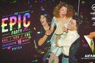 Διαγωνισμός: Το Patrasevents.gr σας στέλνει στο Epic Party που θα γίνει στην Αίγλη!