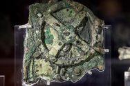 Σαν σήμερα 17 Μαΐου ο αρχαιολόγος Σπυρίδων Στάης ανακαλύπτει το Μηχανισμό των Αντικυθήρων
