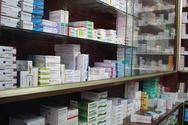 Εφημερεύοντα Φαρμακεία Πάτρας - Αχαΐας, Πέμπτη 17 Μαΐου 2018