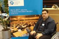 Αντώνης Χαροκόπος: «Προστασία των δικαιωμάτων των ατόμων με αναπηρία που διαβιούν σε ιδρύματα και ανάπτυξη πολιτικών αποϊδρυματοποίησης»