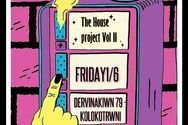 The House Project x Twenty Two Vol II