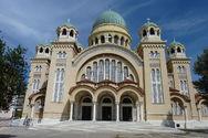 Πάτρα: Αυτός είναι ο σεβασμός της πόλης στο ναό του Αγίου Ανδρέα; (φωτο)
