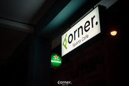 Εγκαίνια στο Corner Sports Cafe 26-05-18