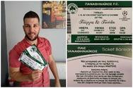 Ο γάμος του Πατρινού, Γιώργου Χειμαργιώτη θα θυμίζει... τελικό Champions League! (φωτο)
